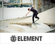 ELEMENT Premium Brandshop