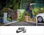 NIKE Premium Brandshop