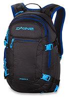 DAKINE Pro II 26L Backpack glacier