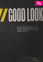 X-TREME VIDEO PEOPLE CREATIVE/ Good Look DVD 2011